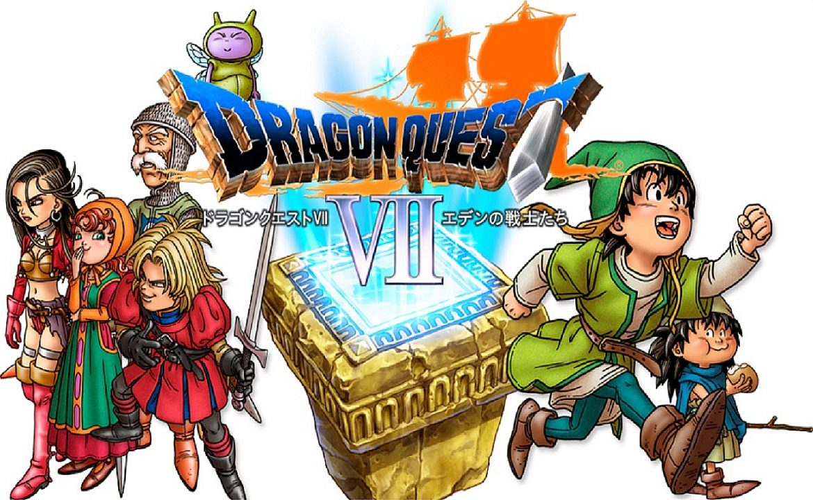 dragon-quest-vii
