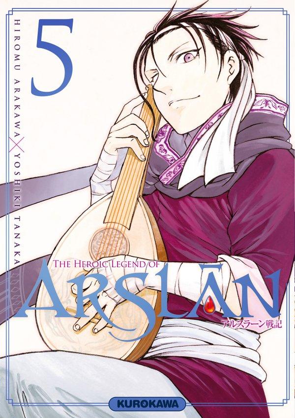 arslan-5-kurokawa