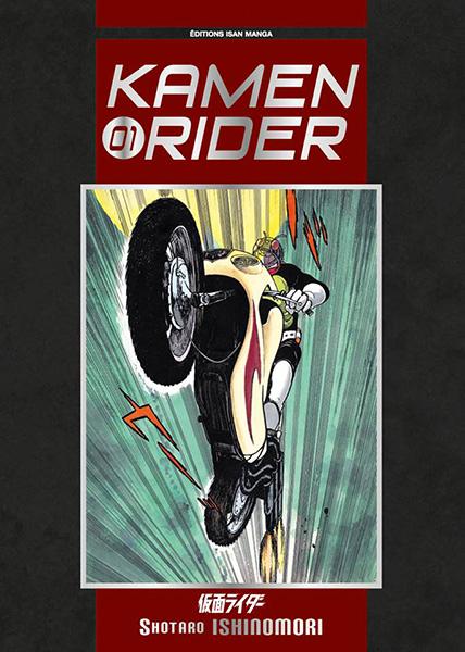 kamen-rider-1-isan-manga