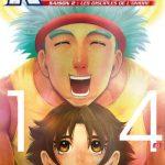 ken-ichi-s2-t14