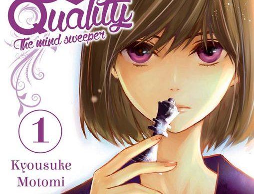 qq-sweeper-t1