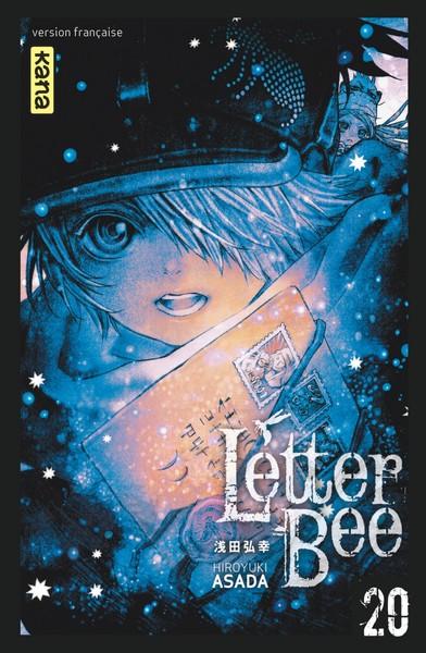 letter-bee-20-kana