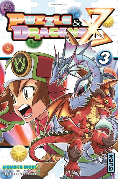 puzzle-dragons-t3