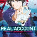 real-account-1-kurokawa