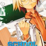 school-judgment-1-kana