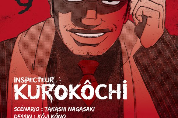 Jaquette Inspecteur Kurokochi T09 PRESSE