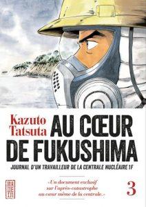 au-coeur-fukushima-3-kana