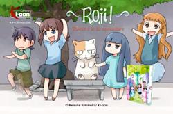 roji-tome-1-trailer-manga