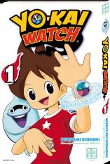 yokaiwatch_T1_3D_0x233