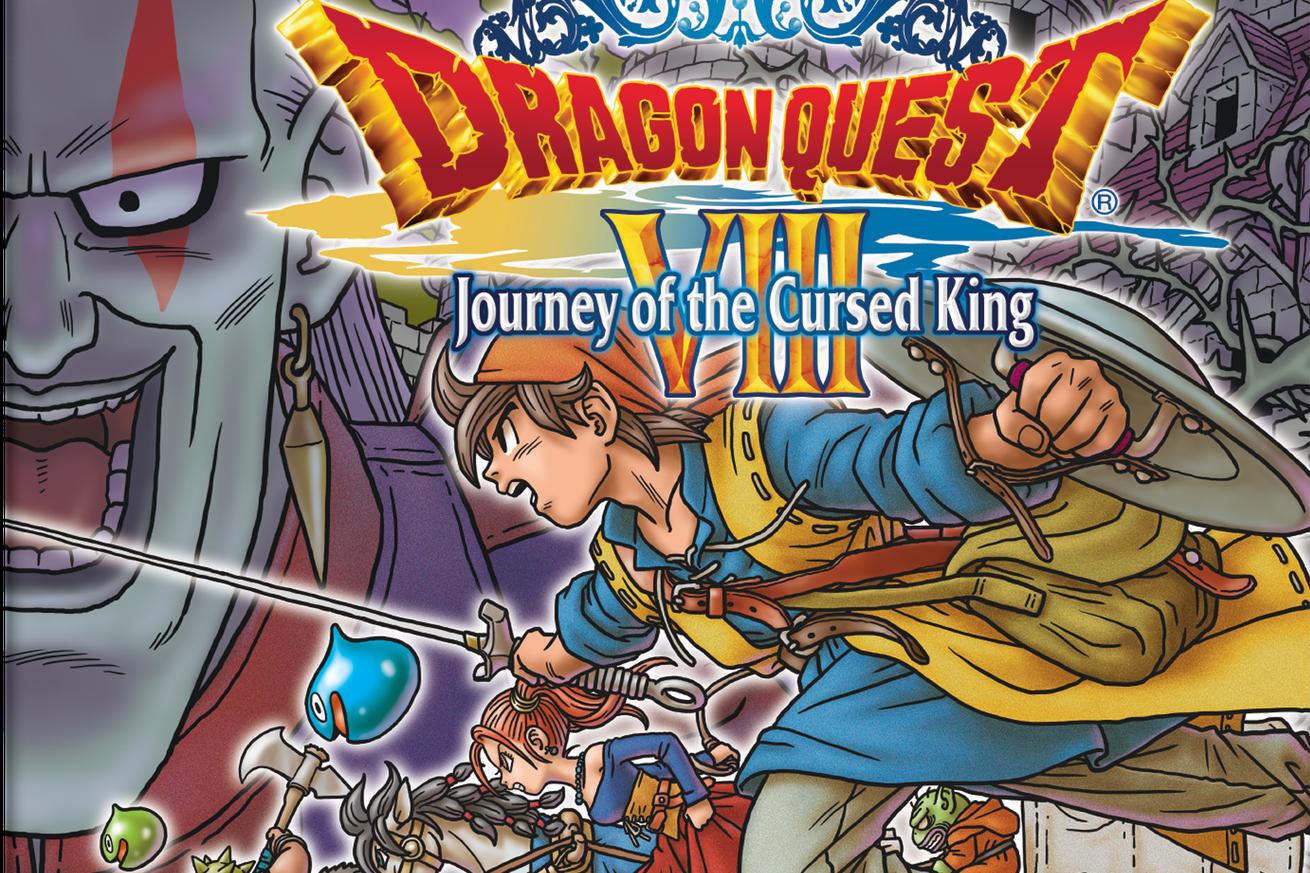 3DS_DragonQuestVIII_case_pkg01.0