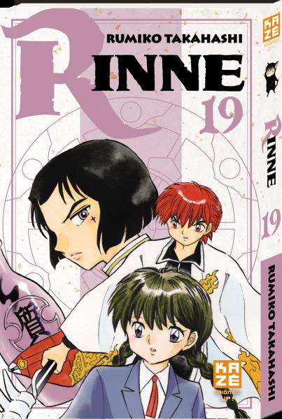 RINNE19_3D_0x600