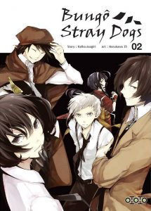 bungo-stray-dogs-2-ototo