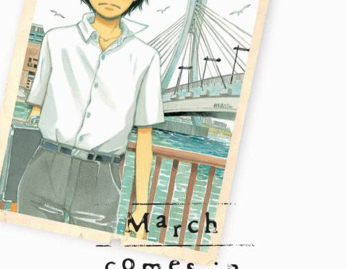 march-comes-lion-1-kana