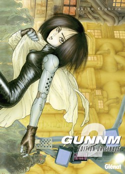 Gunnm-Édition-originale-Glénat-T2