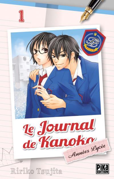 journal-kanoko-annees-lycees-1-pika