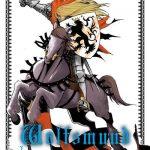 wolfsmund-tome8