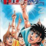 Ippo-Saison-5-Volume-2-kurokawa