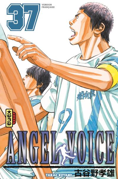 angel voice t37