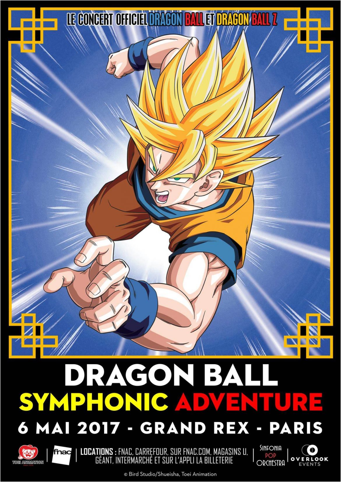 DRAGON-BALL-SYMPHONIC-ADVENTURE
