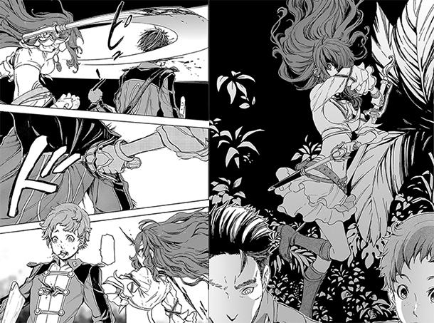 Tenkyo-no-Alderamin-manga-extrait-002
