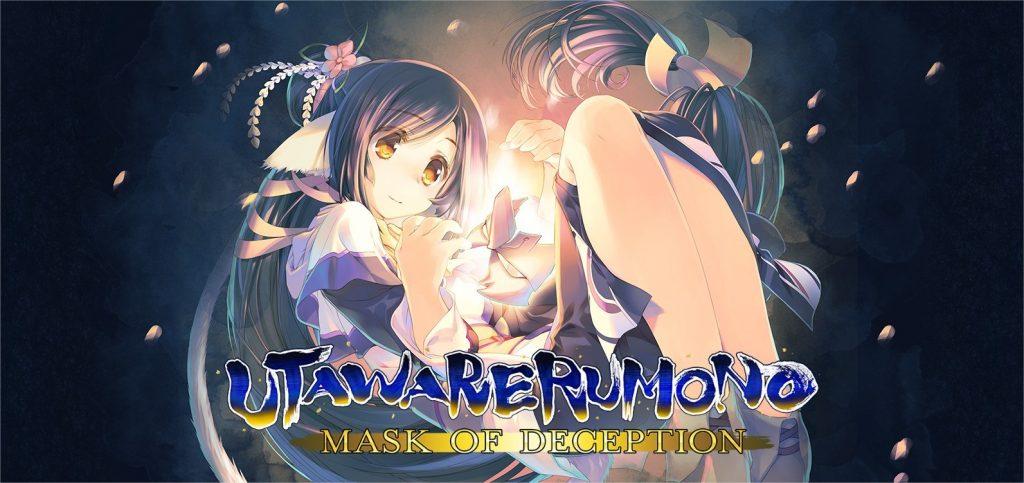 Utawarerumono-Mask-of-Deception-