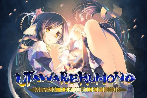 Utawarerumono-Mask-of-Deception-