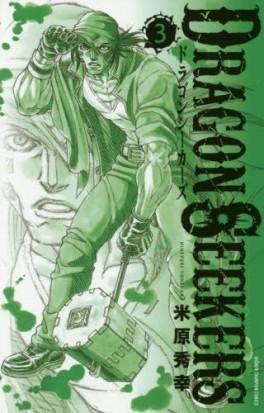 dragon-seekers,-tome-3-881506-264-432