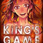 kings-game-spiral-4-ki-oon