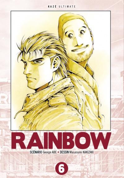 rainbow-ultimate-6-kaze