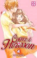 .Coeur-de-herisson-4-kaze_m
