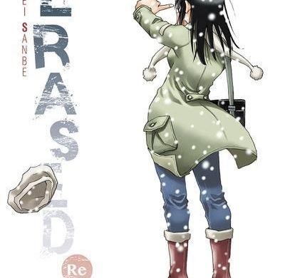 erased-re-ki-oon