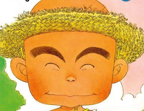 hanada-garnement-1-ki-oon