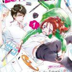 love-baka-1-kurokawa