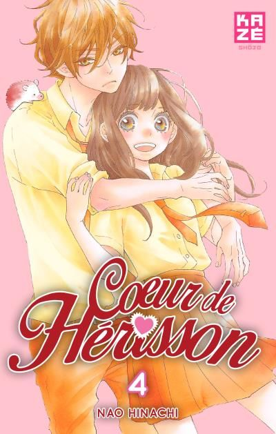 Coeur-de-herisson-4-kaze