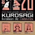 kurosagi-20-pika