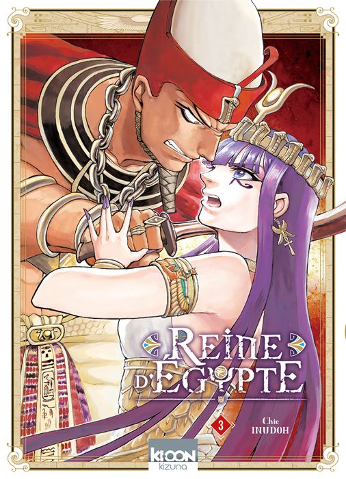 reine-egypte-3-ki-oon
