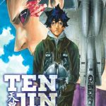 tenjin-3-kana