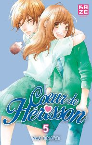 coeur-herisson-5-kaze