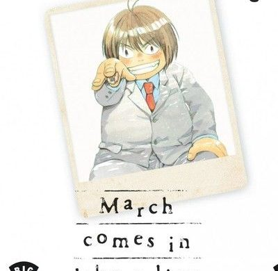 march-comes-lion-6-kana