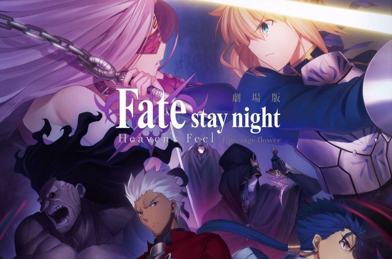 Fate_Stay_Night_Heaven_Feel_Part1_Visual_Art