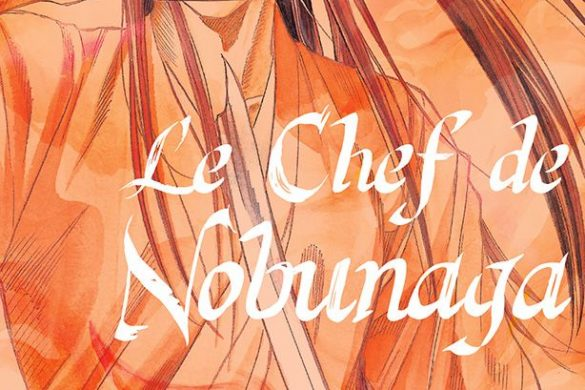 chef-nobunaga-18-komikku