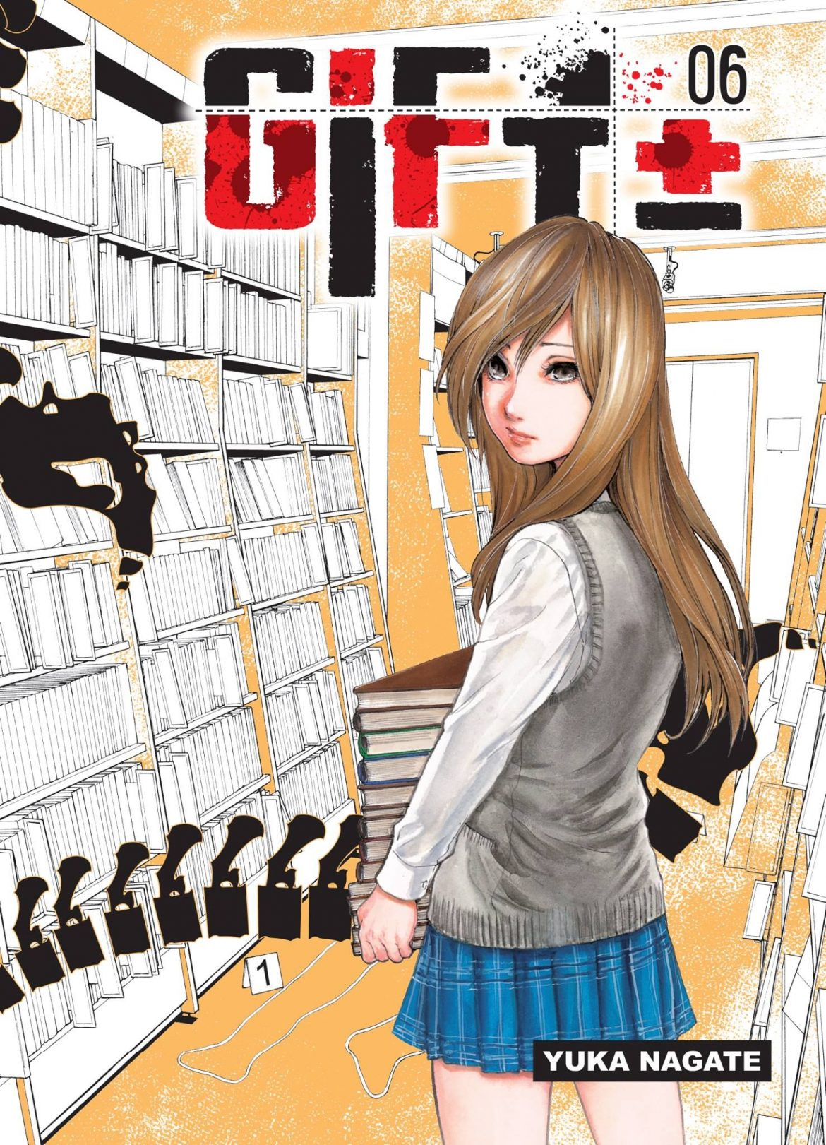 gift-6-komikku