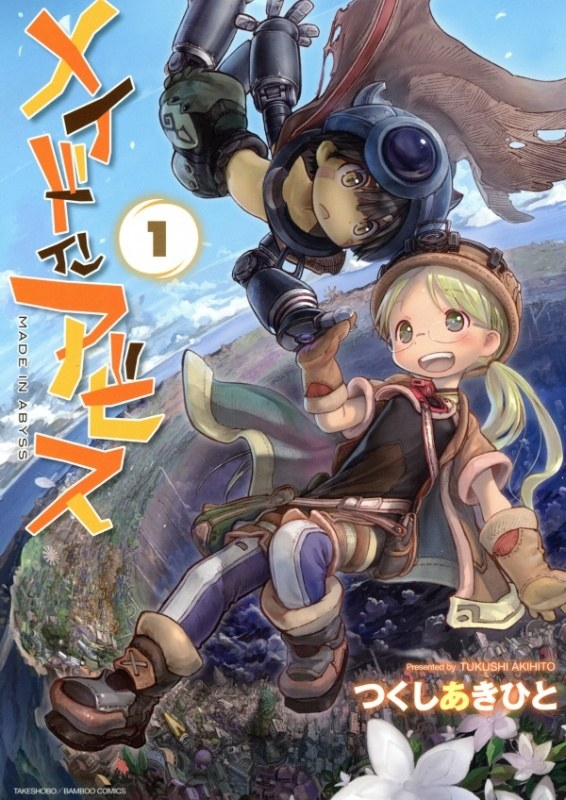 made_in_abyss