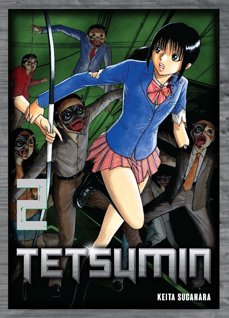 tetsumin-2