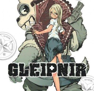 gleipnir-1-kana