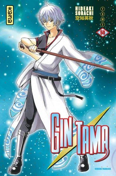 gintama-50-kana