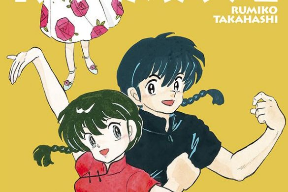 ranma-3-perfect-glenat