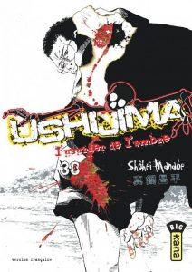 ushijima-38-kana