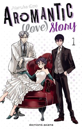 aromantic_love_story-1-akata
