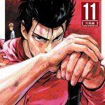 one-punch-man-11-kurokawa